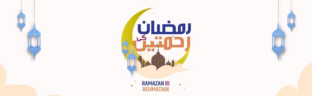 Ramazan ki Rehmatain
