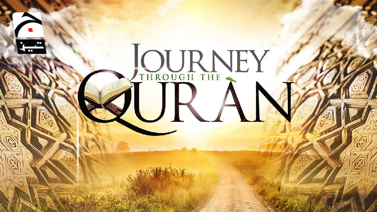 Journey through Quran
