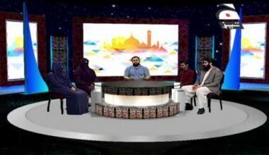 Afkar-e-Jawanan - Episode 1