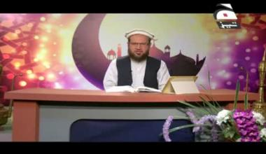 Jawaherul Quran - Episode 1