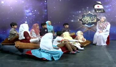 Qassasul Quran - Episode 1