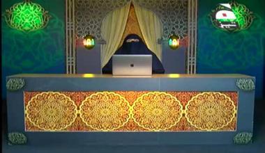 Quraan Sab Kay Liye - Episode 1