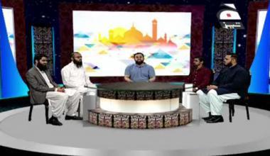 Afkar-e-Jawanan - Episode 2