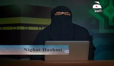 ALLAH Ka Rung - Episode 2