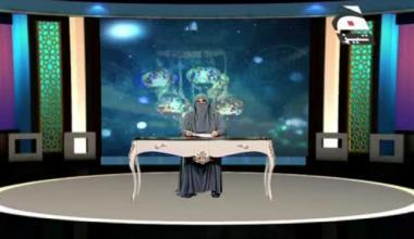 Husn e Ikhlaq - Episode 2