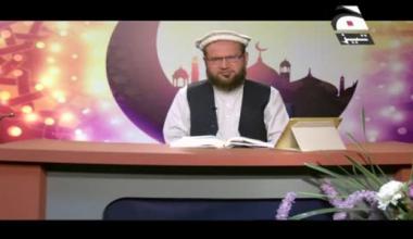 Jawaherul Quran - Episode 2
