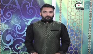 Khateeb Mustaqbil Ke - Episode 2