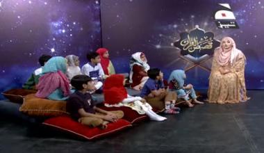 Qassasul Quran - Episode 2