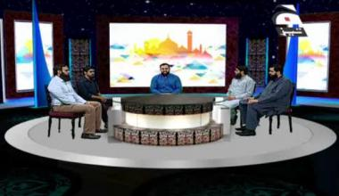 Afkar-e-Jawanan - Episode 4