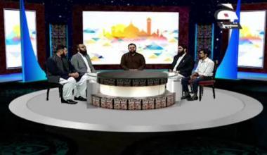 Afkar-e-Jawanan - Episode 3