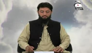 Jannat Ka Hasool - Episode 3