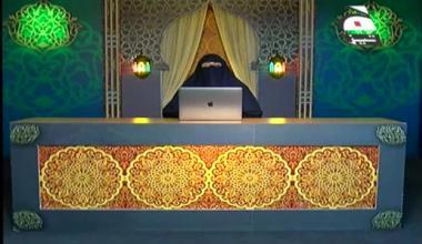 Quraan Sab Kay Liye - Episode 3