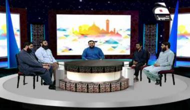 Afkar-e-Jawanan - Episode 5