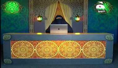 Quraan Sab Kay Liye - Episode 5
