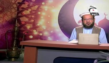 Jawaherul Quran - Episode 6