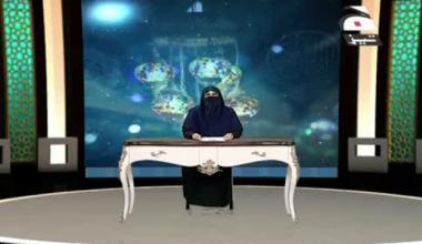 Husn e Ikhlaq - Episode 3