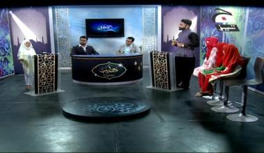 Khateeb Mustaqbil Ke - Episode 7