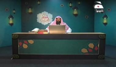 Tajweed ul Quran - Episode 7