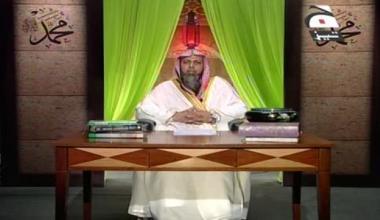 Farmaya Rasool ALLAH SAW Ne - Episode 4