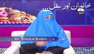 Khamar Khandan aur Aqal - Episode 5