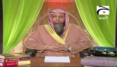 Farmaya Rasool Allah SAW Ne - Episode 6