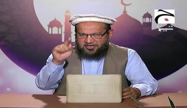 Jawaherul Quran - Episode 7