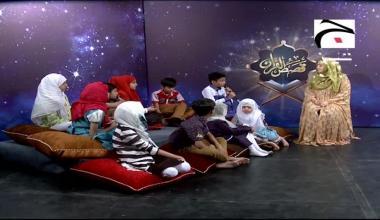 Qassasul Quran - Episode 3