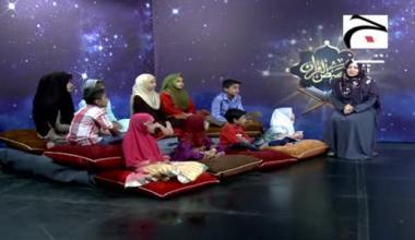 Qassasul Quran - Episode 7