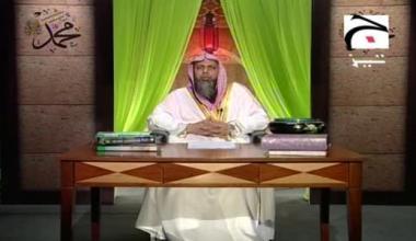 Farmaya Rasool Allah SAW Ne - Episode 3