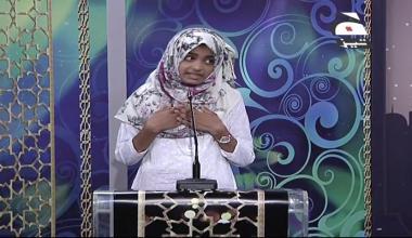 Khateeb Mustaqbil Ke - Episode 14