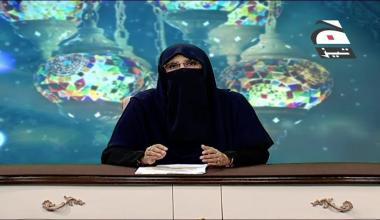 Husne Ikhlaq - Episode 14