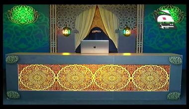 Quran Sab Ke Liye - Episode 14