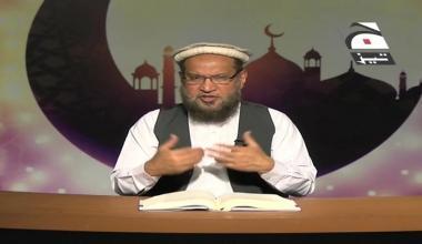 Jawaherul Quran - Episode 14