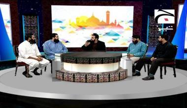 Afkar e Jawanan - Episode 12