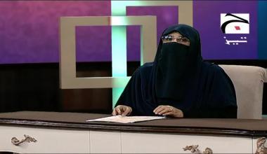 Husne Ikhlaq - Episode 12