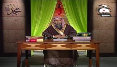 Farmaya Rasool Allah SAW Ne - Episode 15