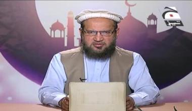 Jawaherul Quran - Episode 16