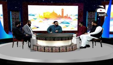 Afkar e Jawanan - Episode 16