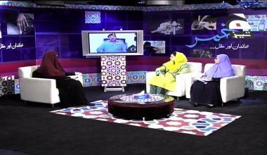 Khamar Khandan Aur Aqal - Episode 20