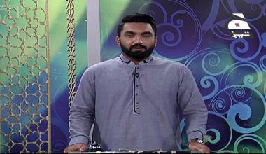 Khateeb Mustaqbil Ke - Episode 20