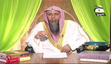 Farmaya Rasool Allah SAW Ne - Episode 21