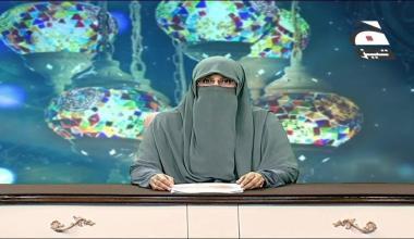 Husne Ikhlaq - Episode 21