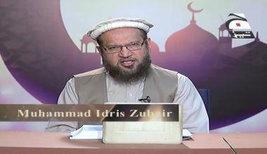Jawaherul Quran - Episode 21