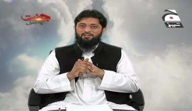 Jannat Ka Hasool - Episode 21