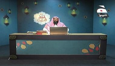 Tajweed ul Quran - Episode 20