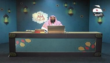 Tajweed ul Quran - Episode 21