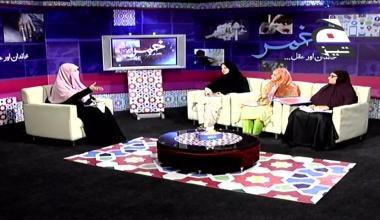 Khamar Khandan Aur Aqal - Episode 26