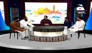 Afkar e Jawanan - Episode 27