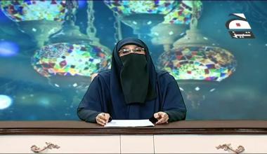 Husne Ikhlaq - Episode 27