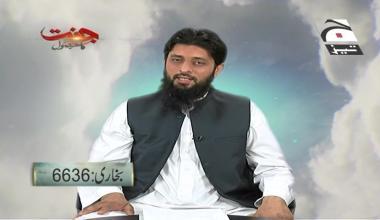 Jannat Ka Hasool - Episode 27